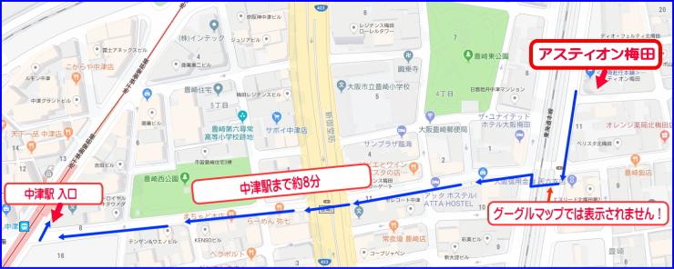 アスティオン梅田から中津駅