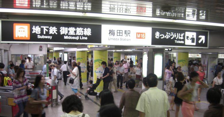 大阪 御堂筋線 堺筋線 御堂筋線 家具付き賃貸