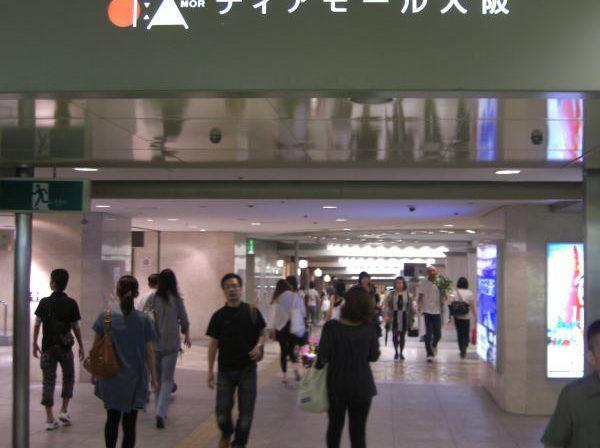ディアモール大阪