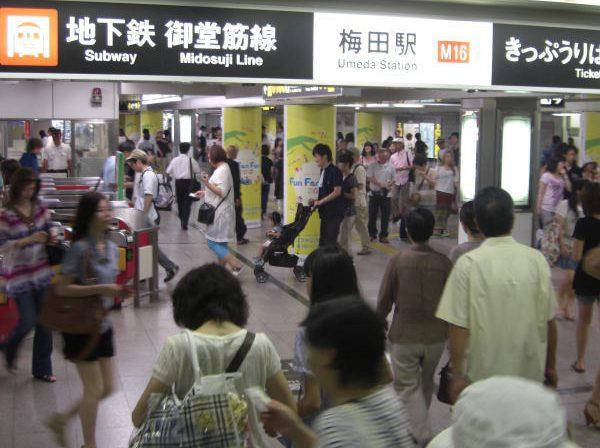 御堂筋 梅田駅