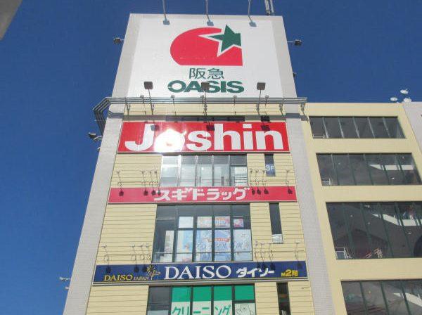 阪急ストアー