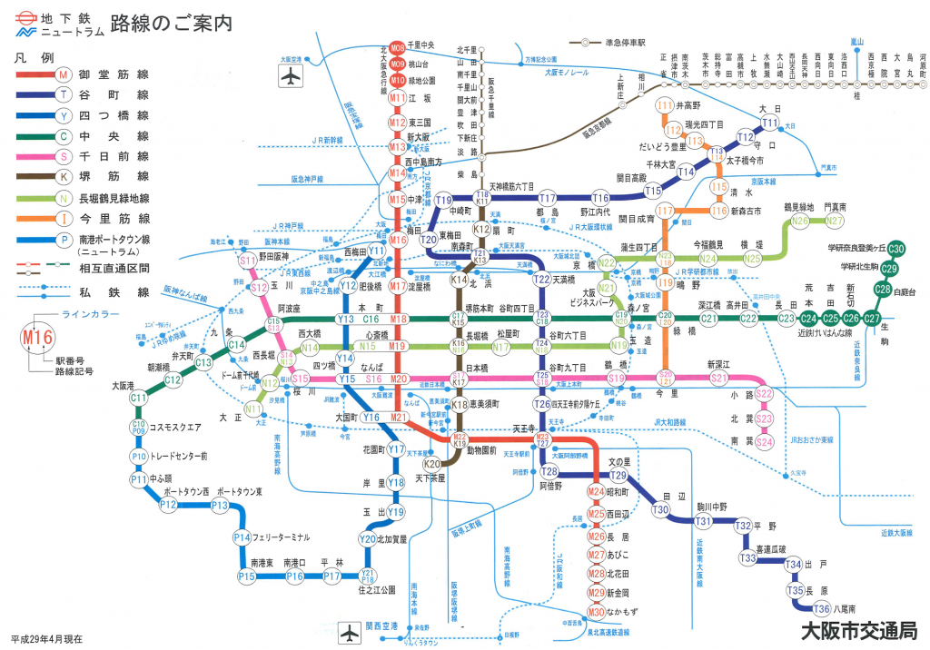 大阪 地下鉄路線図 大阪メトロ 他