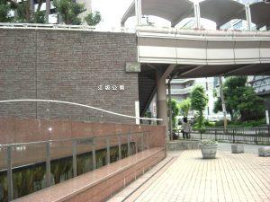 江坂公園 ミールズ江坂近く