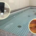 アローンズ大阪 大浴場付き賃貸