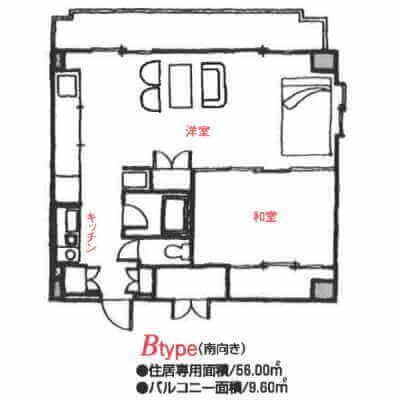アローンズ大阪-Bタイプ(間取り)
