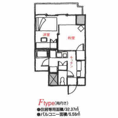 アローンズ大阪-Fタイプ(間取り)