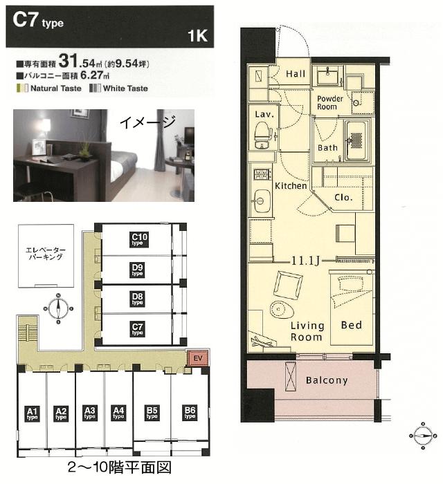 C7 江坂アパートメント