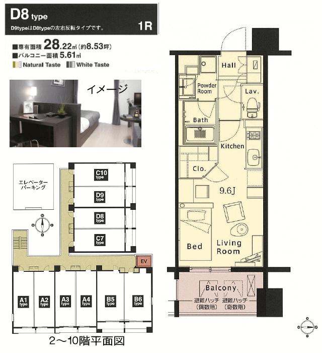 D8 江坂アパートメント