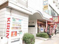 江坂アパートメント