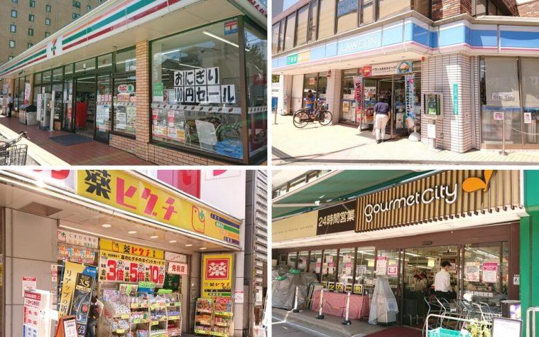 メゾン淀川 周辺のお店