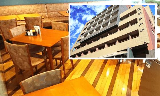 江坂(大阪)単身赴任家具付き賃貸