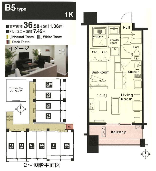 B5 アパートメンツ江坂