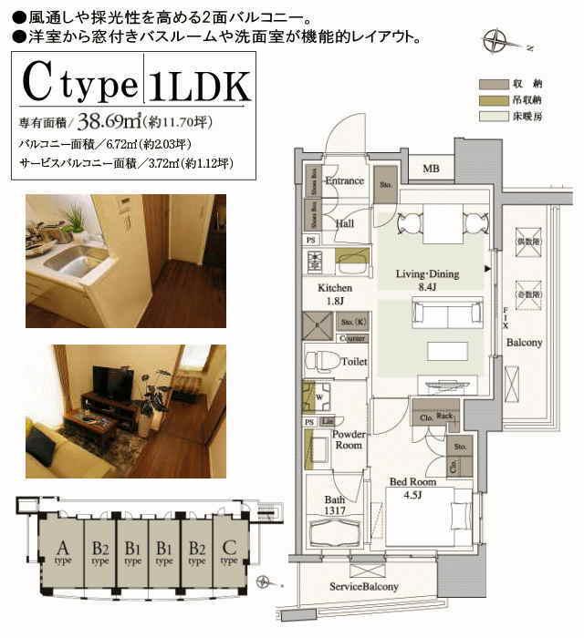 C-type パークアクシス梅田