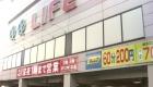 アスティオン梅田 近くのスーパー