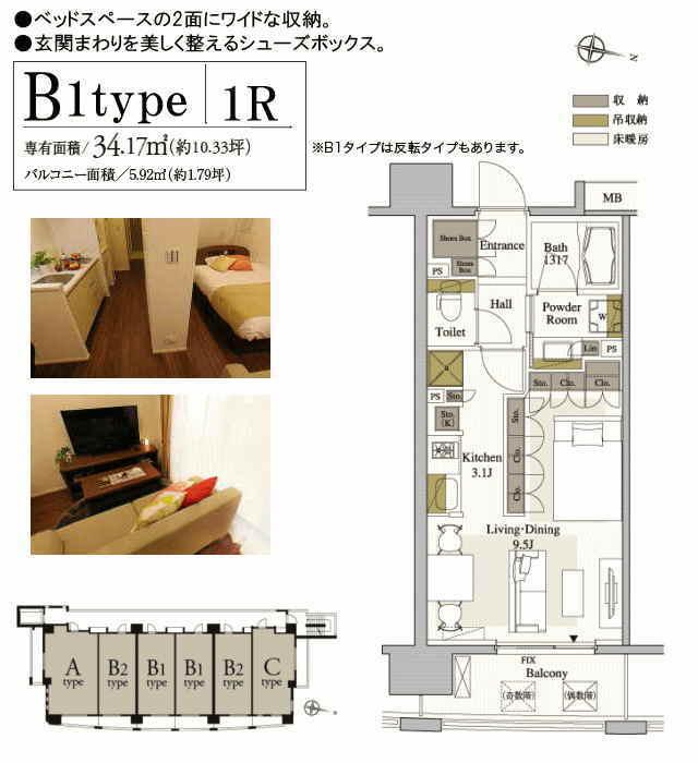 B1-type パークアクシス梅田