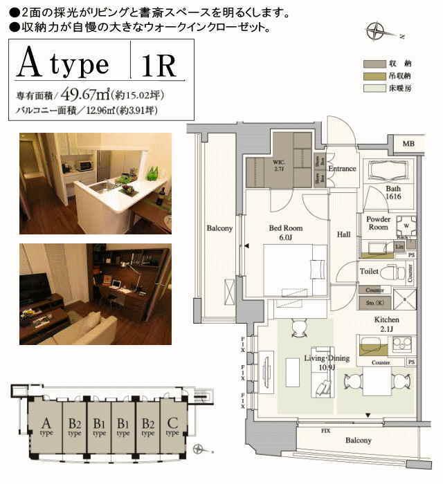 A-type パークアクシス梅田