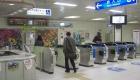 大阪天満宮駅
